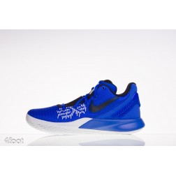Basketbalové boty NIKE KYRIE Flytrap II - AO4436 402