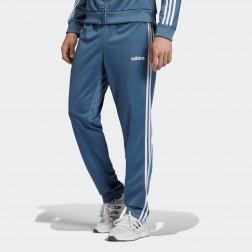 Tepláky Adidas Cosmic by Rita Ora - AA3882