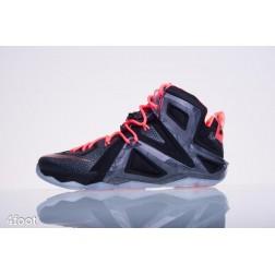 Obuv Nike Lebron XII 12 Elite