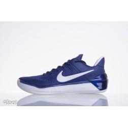 Obuv Nike Kobe A.D.