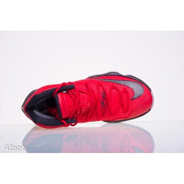 Obuv Nike Lebron XIII 13 Elite - 831923 606 - 4Foot.cz ed0b1f9f0