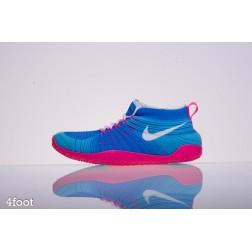 Tenisky Nike Hyperfeel Cross Elite - 638348 003