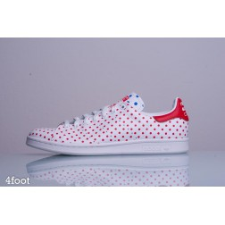 Obuv ADIDAS Pharrell Williams Stan Smith SPD - B25401