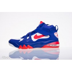 Obuv Nike Air Force Max CB 2 Hyp Barkley - 616761 400