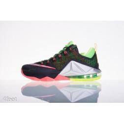 Obuv Nike Max Lebron XII Low - 724557 003