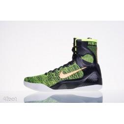 Basket. obuv Nike Kobe IX 9 Elite - 630847 077